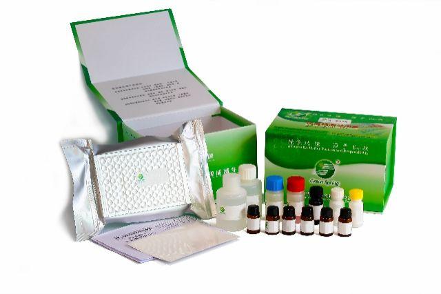 Kit para analise de micotoxinas